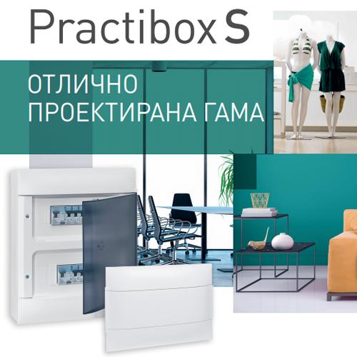 """Каталог """"Табла PRACTIBOX S"""""""