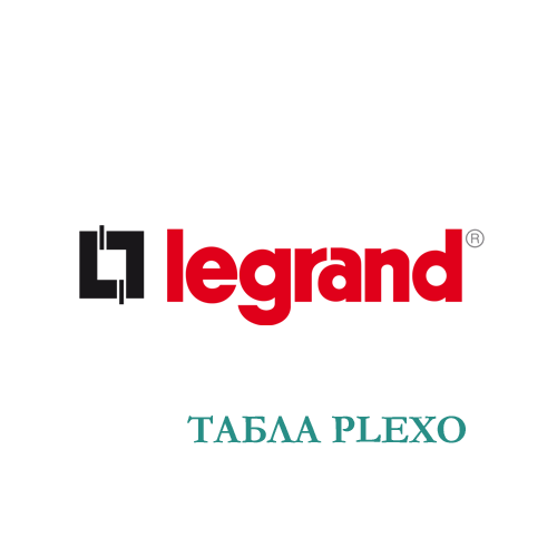 "Каталог ""Табла Plexo"""