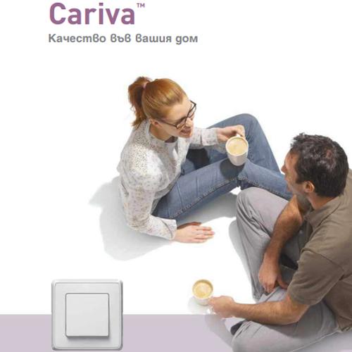 cariva_cat2