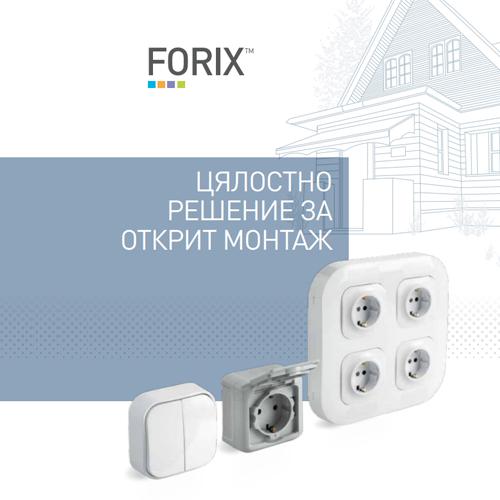 forix_cat2