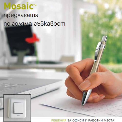 mosaic_cat2